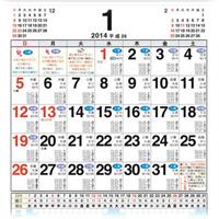 潮汐カレンダー